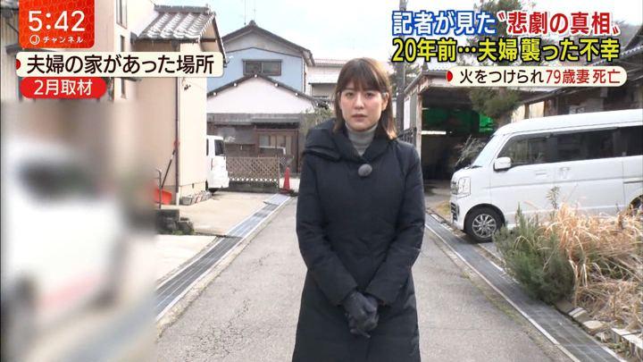 2019年08月29日桝田沙也香の画像02枚目