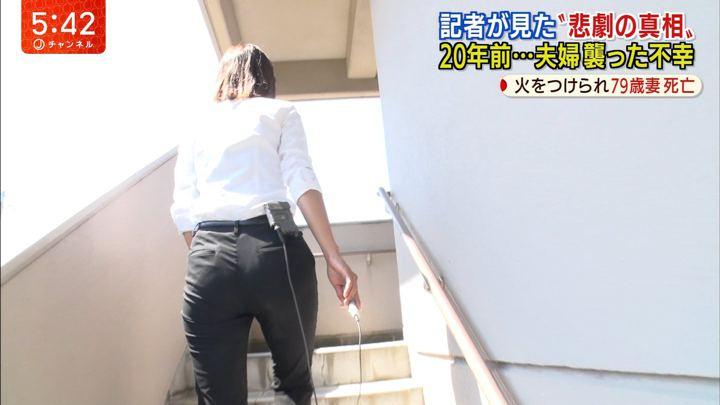 2019年08月29日桝田沙也香の画像03枚目