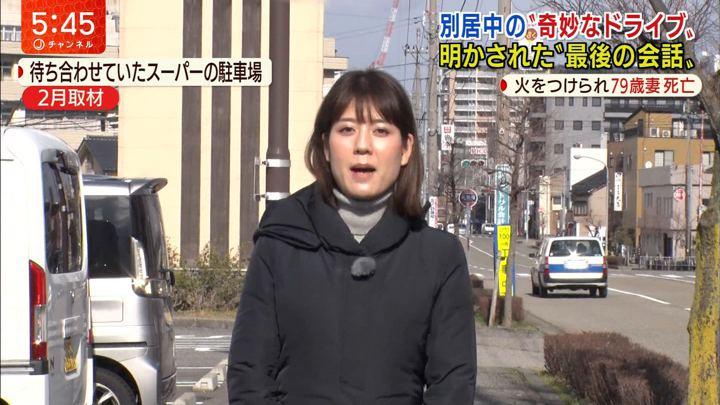 2019年08月29日桝田沙也香の画像05枚目