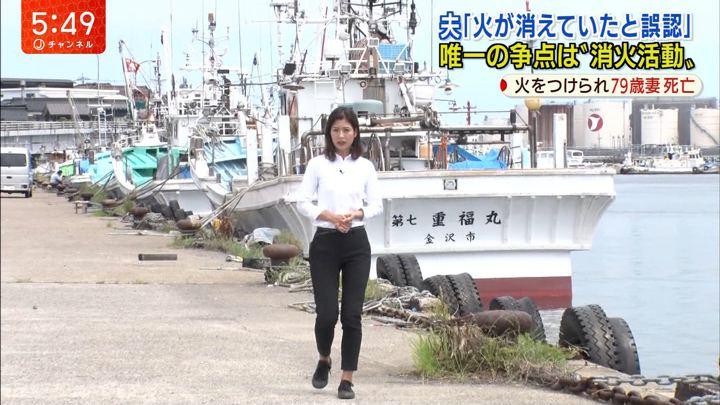 2019年08月29日桝田沙也香の画像06枚目