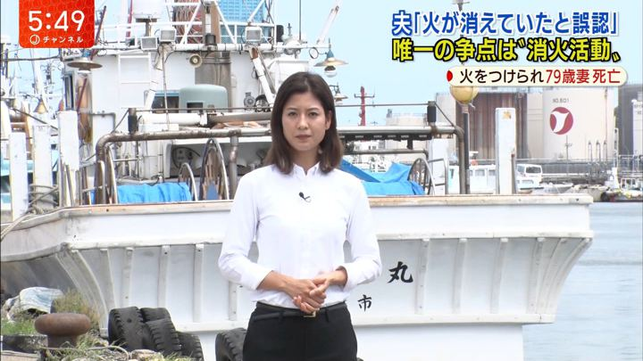 2019年08月29日桝田沙也香の画像07枚目