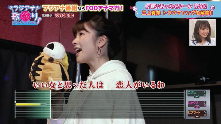 2019年07月16日三上真奈の画像08枚目