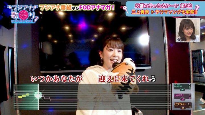 2019年07月16日三上真奈の画像10枚目