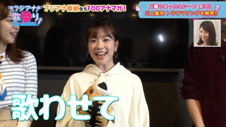 2019年07月16日三上真奈の画像12枚目