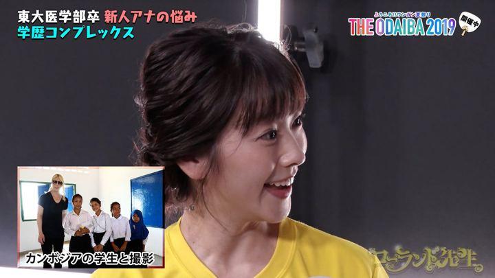 2019年07月30日三上真奈の画像01枚目