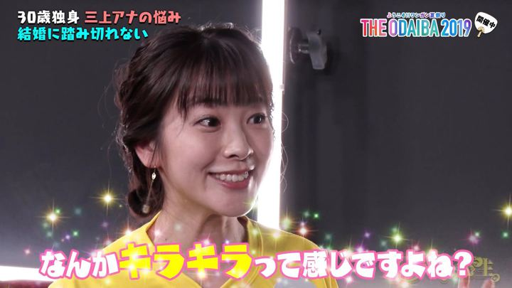 2019年07月30日三上真奈の画像11枚目