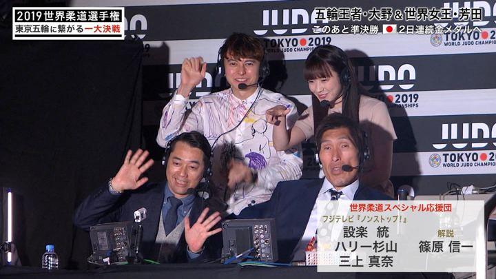 2019年08月27日三上真奈の画像02枚目