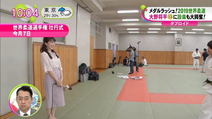 2019年08月28日三上真奈の画像04枚目