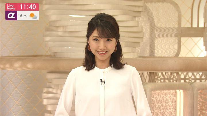 2019年06月24日三田友梨佳の画像05枚目