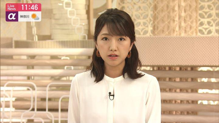 2019年06月24日三田友梨佳の画像07枚目
