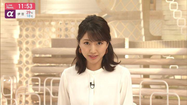 2019年06月24日三田友梨佳の画像08枚目