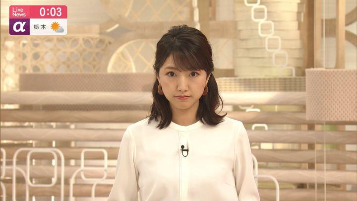 2019年06月24日三田友梨佳の画像11枚目