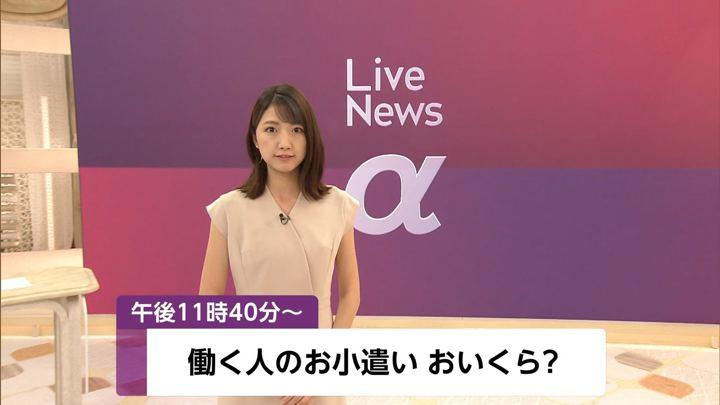 2019年06月25日三田友梨佳の画像06枚目