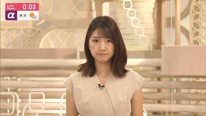 2019年06月25日三田友梨佳の画像23枚目