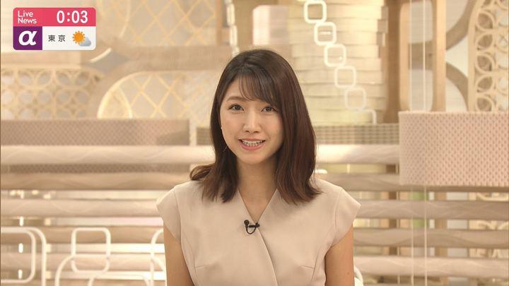 2019年06月25日三田友梨佳の画像24枚目