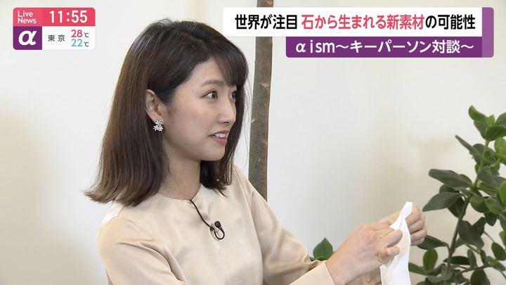 2019年06月26日三田友梨佳の画像26枚目