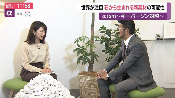2019年06月26日三田友梨佳の画像32枚目