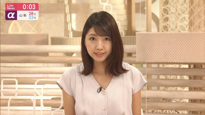 2019年06月26日三田友梨佳の画像40枚目