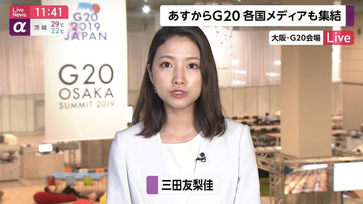 2019年06月27日三田友梨佳の画像02枚目