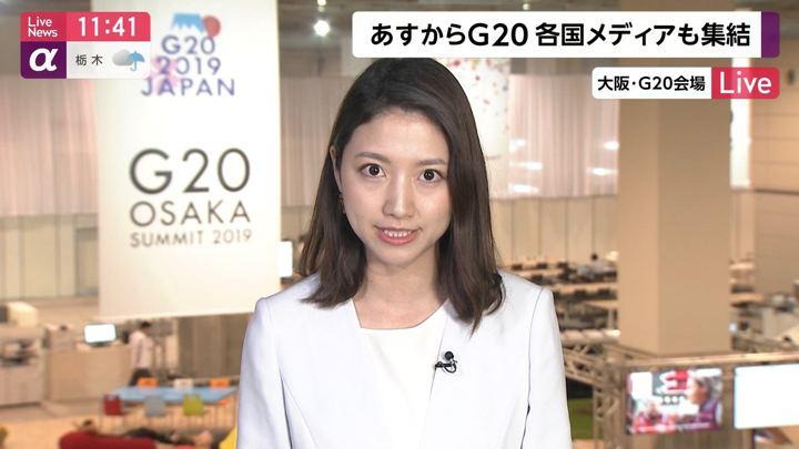 2019年06月27日三田友梨佳の画像03枚目