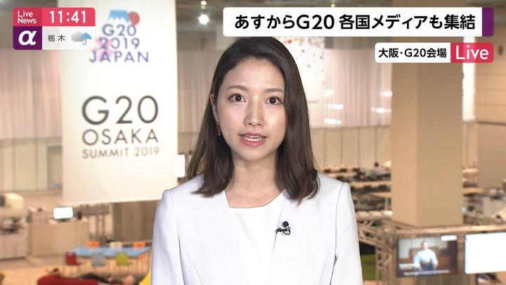 2019年06月27日三田友梨佳の画像04枚目