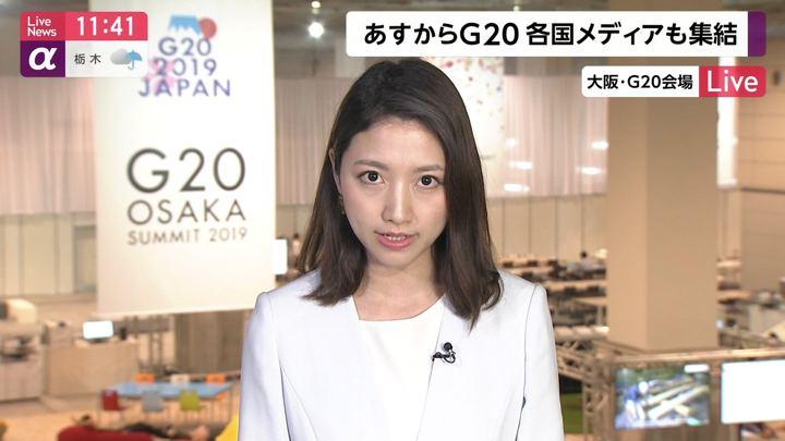 2019年06月27日三田友梨佳の画像05枚目