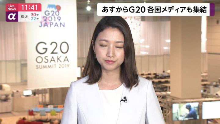 2019年06月27日三田友梨佳の画像06枚目