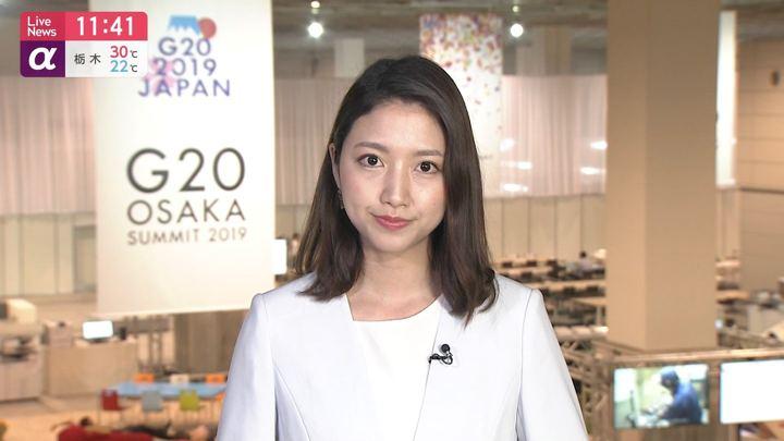 2019年06月27日三田友梨佳の画像07枚目