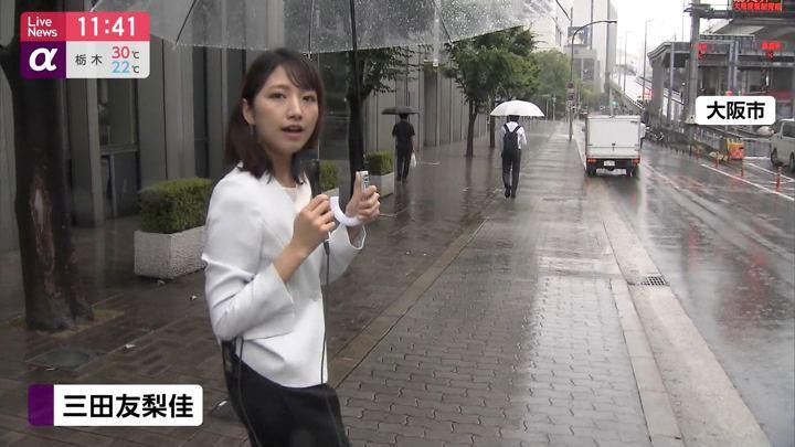 2019年06月27日三田友梨佳の画像08枚目