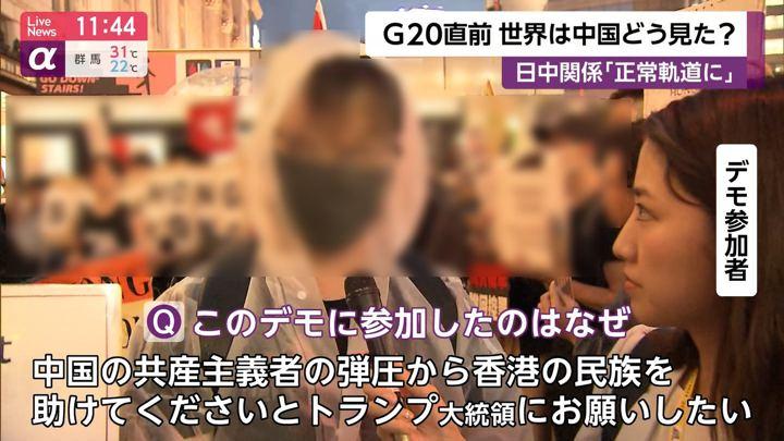 2019年06月27日三田友梨佳の画像12枚目