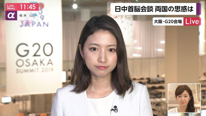 2019年06月27日三田友梨佳の画像17枚目
