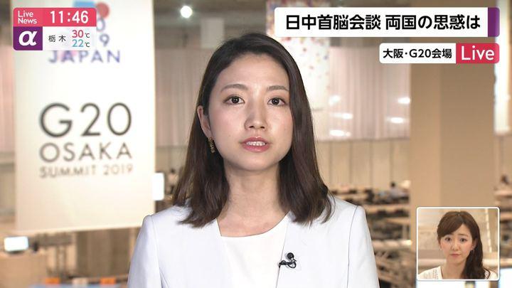2019年06月27日三田友梨佳の画像18枚目