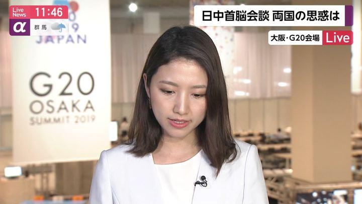 2019年06月27日三田友梨佳の画像19枚目