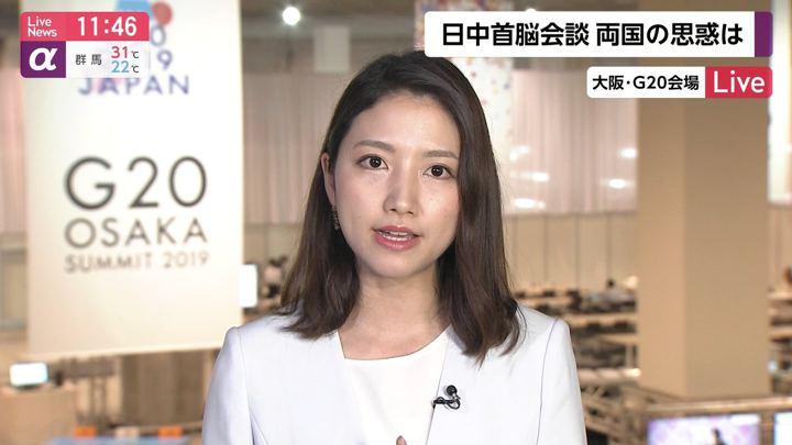 2019年06月27日三田友梨佳の画像20枚目