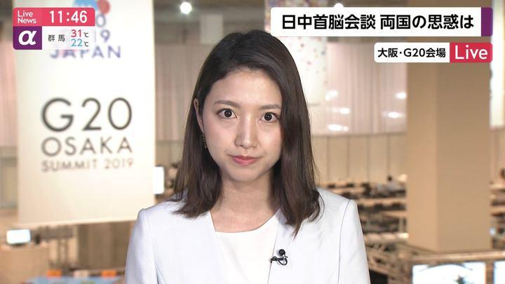2019年06月27日三田友梨佳の画像22枚目