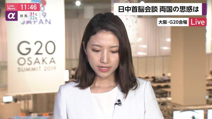 2019年06月27日三田友梨佳の画像23枚目