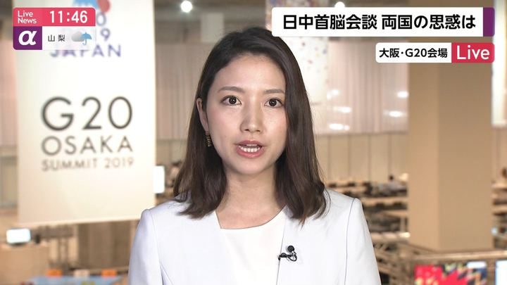 2019年06月27日三田友梨佳の画像24枚目