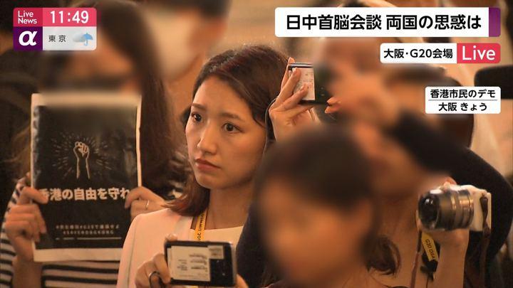 2019年06月27日三田友梨佳の画像26枚目