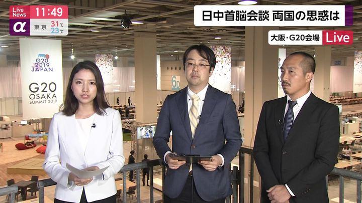 2019年06月27日三田友梨佳の画像27枚目