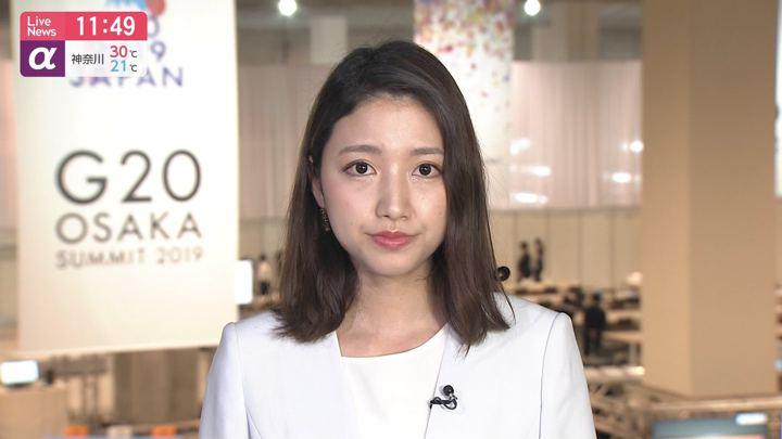 2019年06月27日三田友梨佳の画像28枚目