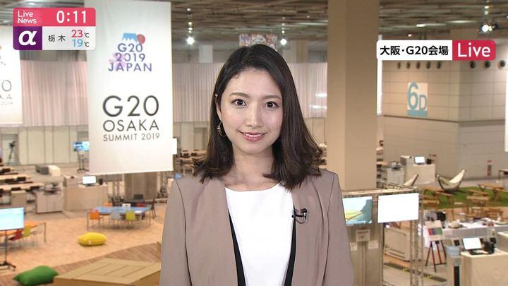 2019年06月28日三田友梨佳の画像01枚目