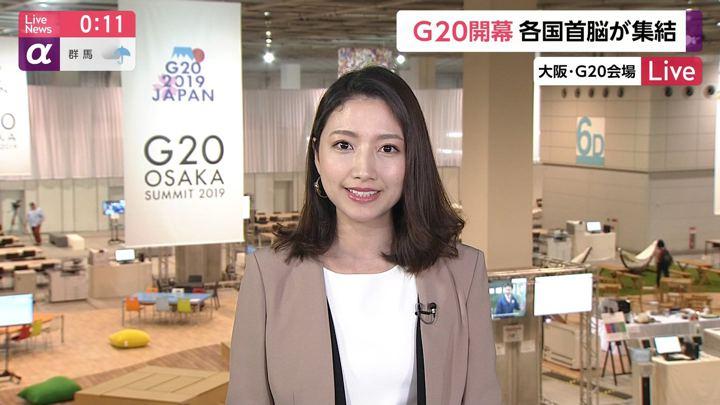 2019年06月28日三田友梨佳の画像03枚目