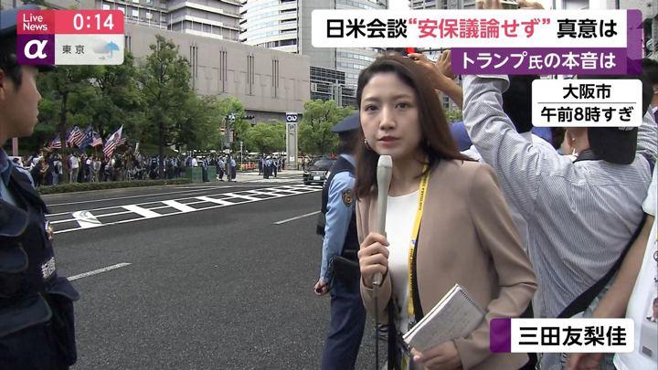 2019年06月28日三田友梨佳の画像06枚目