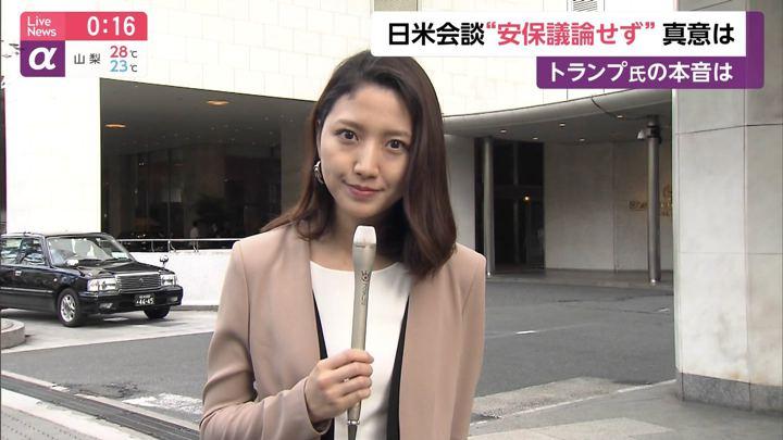 2019年06月28日三田友梨佳の画像07枚目