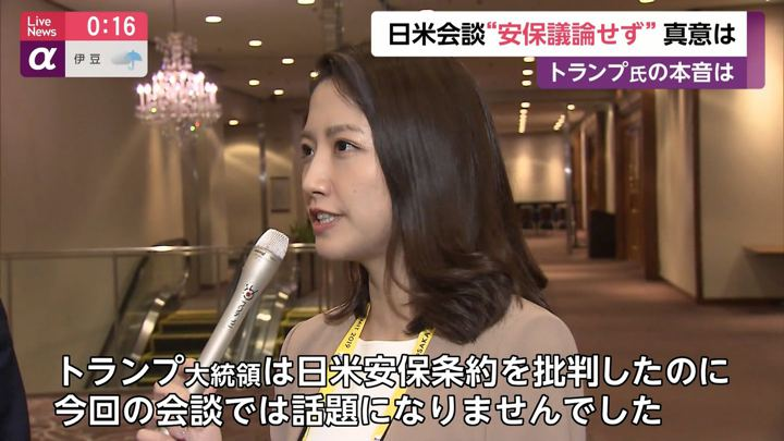 2019年06月28日三田友梨佳の画像08枚目