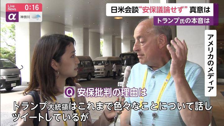 2019年06月28日三田友梨佳の画像10枚目