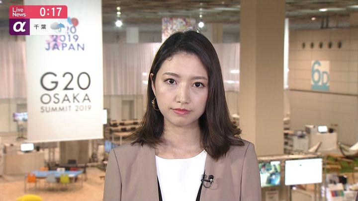 2019年06月28日三田友梨佳の画像11枚目