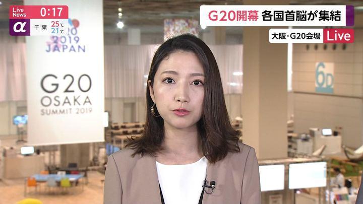 2019年06月28日三田友梨佳の画像12枚目