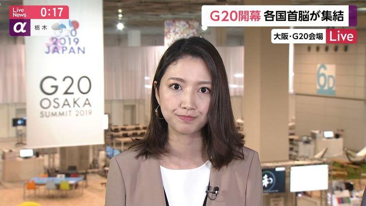 2019年06月28日三田友梨佳の画像13枚目