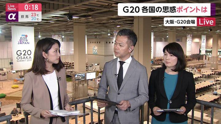 2019年06月28日三田友梨佳の画像14枚目